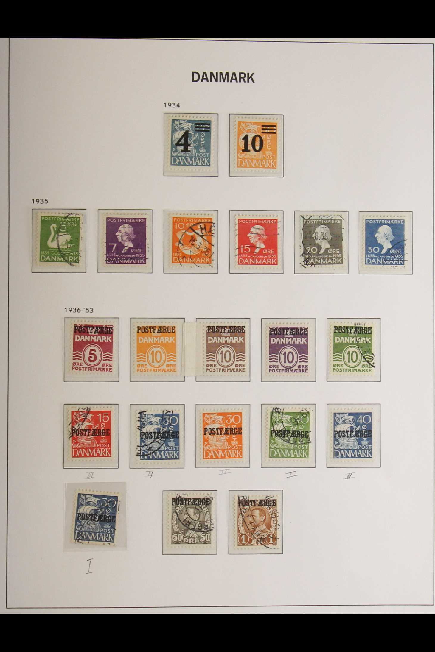 DENMARK 1882-1969 mint and used collection in an album incl. 1882 (small corner figures) 5 ore and - Image 8 of 15