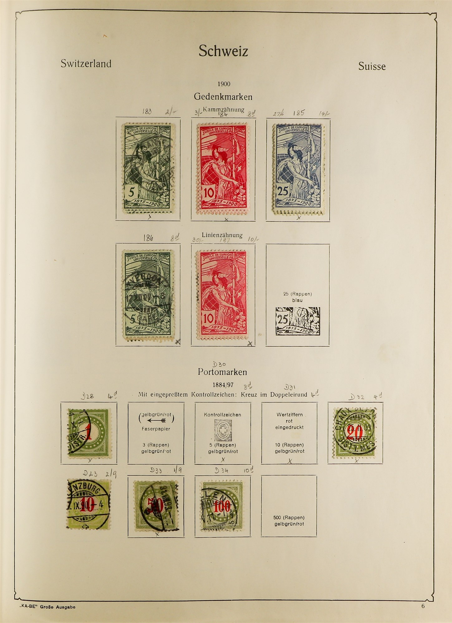 COLLECTIONS & ACCUMULATIONS FRANCE, GERMANY, SWITZERLAND IN TWO LARGE KA-BE ALBUMS with useful - Image 4 of 12