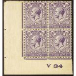 """GB.GEORGE V 1924 3d deep brownish violet, SG N38 (6), """"V34"""" lower left corner block of four, mint"""