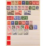 QATAR 1957-80 NEVER HINGED MINT COLLECTION in a stockbook, with many better sets incl. 1961