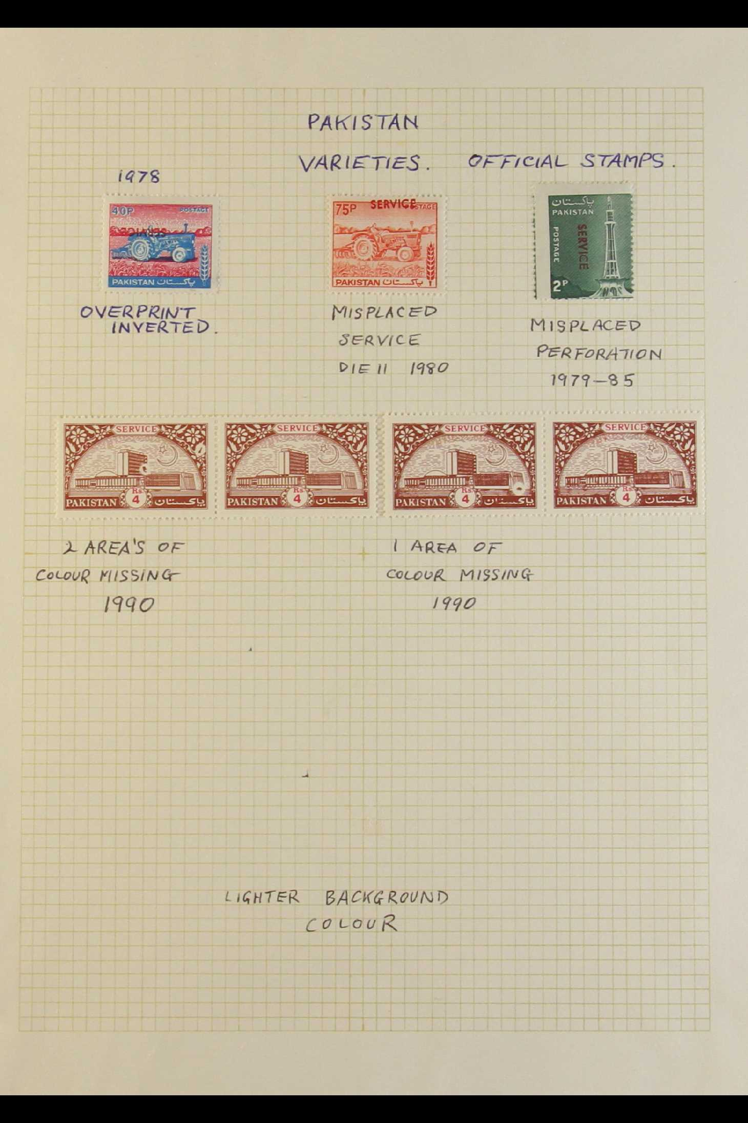 PAKISTAN 1960-2000 VARIETIES COLLECTION mint or nhm incl. 1960 Revolution Day 2a pink OMITTED, - Image 2 of 9
