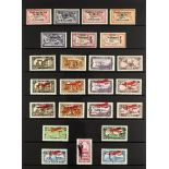 FRENCH COLONIES SYRIA 1922-1945 Air stamps, fine mint or never hinged mint collection incl. 1922,