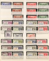 COLLECTIONS & ACCUMULATIONS COMMONWEALTH 1935 SILVER JUBILEE fine used collection, complete (less