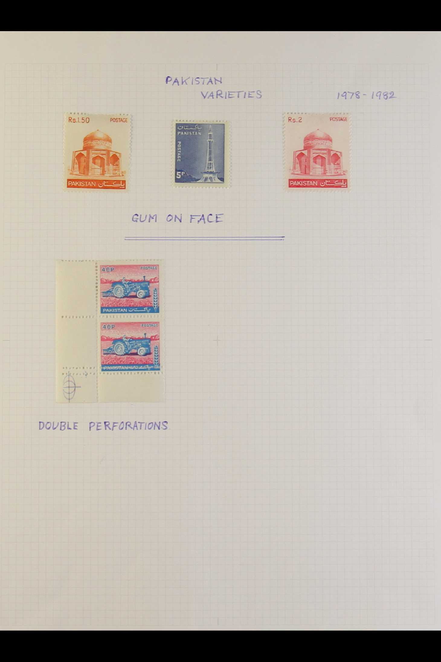 PAKISTAN 1960-2000 VARIETIES COLLECTION mint or nhm incl. 1960 Revolution Day 2a pink OMITTED, - Image 6 of 9
