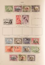COLLECTIONS & ACCUMULATIONS COMMONWEALTH KGVI USED COLLECTION IN A CROWN ALBUM (1956 edition) with