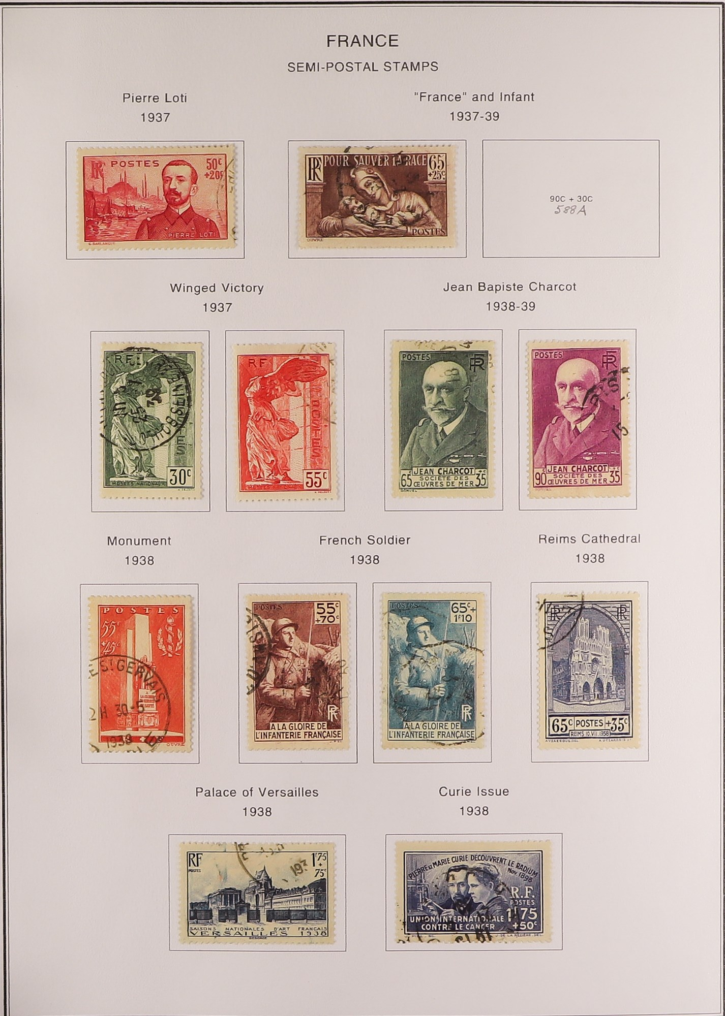 FRANCE 1849-2009 EXTENSIVE COLLECTION of mint and used in thirteen albums, incl. mint (largely never - Image 5 of 16