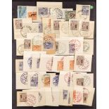 CYPRUS RURAL POST a collection of good strikes in various colours on pieces, 1960's. (42 items)