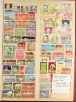 COLLECTIONS & ACCUMULATIONS WORLD CARTON with stockbooks of East Germany 1950's onwards (c. 1300+