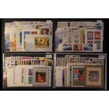 HUNGARY 1956-87 NEVER HINGED MINT COLLECTION with sets, single issues, and miniature sheets. (