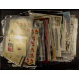 COLLECTIONS & ACCUMULATIONS CARTON OF WORLD COVERS & STAMPS Commonwealth & 'Foreign' mint & used