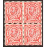 GB.GEORGE V 1912 1d scarlet Downey Head, block four, lower right stamp showing no cross on Crown, SG