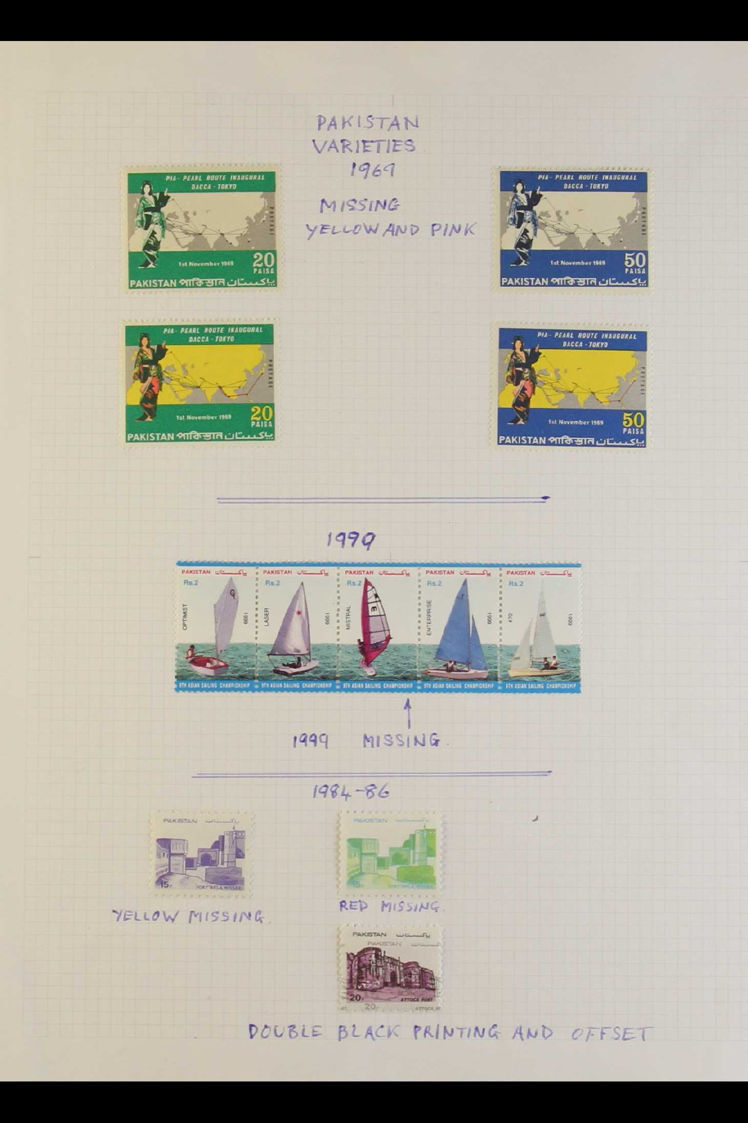 PAKISTAN 1960-2000 VARIETIES COLLECTION mint or nhm incl. 1960 Revolution Day 2a pink OMITTED,