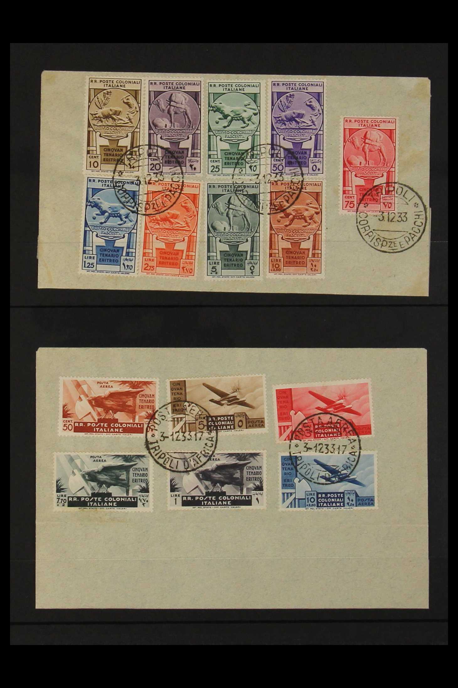 ITALIAN COLONIES GENERAL ISSUES (NORTH AFRICA) 1933 50th Anniversary of Foundation of Colony of