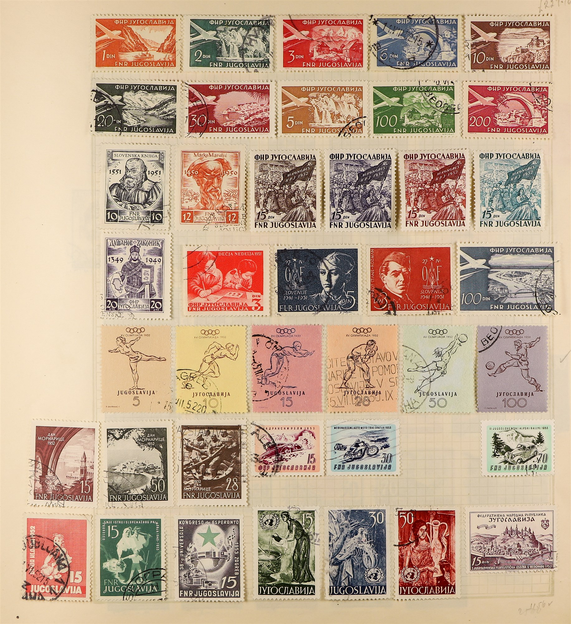 YUGOSLAVIA 1919-80 COLLECTION of mint and used issues in an album, incl. extensive Chainbreakers, - Image 8 of 17