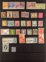 COLLECTIONS & ACCUMULATIONS COMMONWEALTH AND GB accumulation on pages and stock cards, S.T.C. £3000.