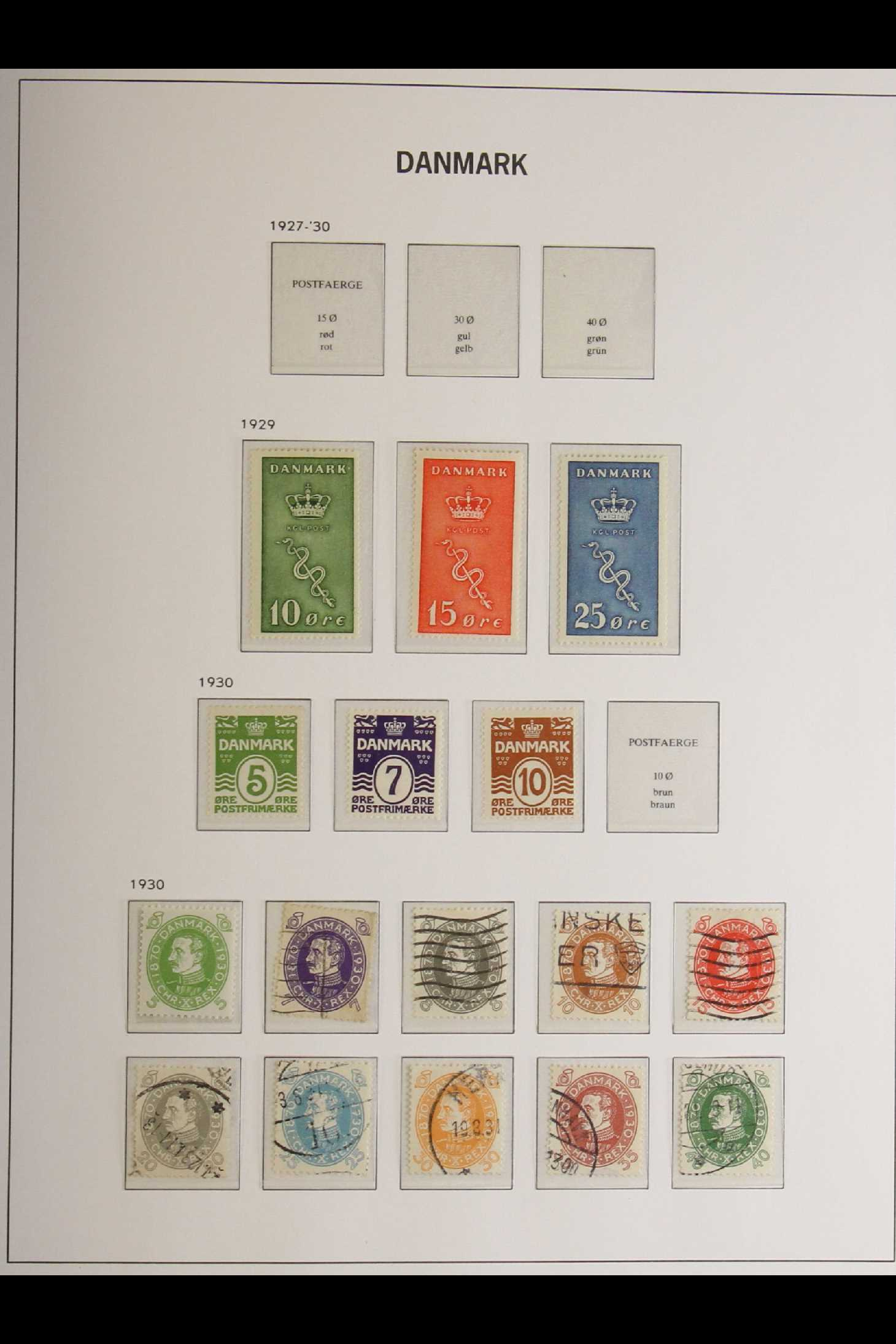 DENMARK 1882-1969 mint and used collection in an album incl. 1882 (small corner figures) 5 ore and - Image 6 of 15
