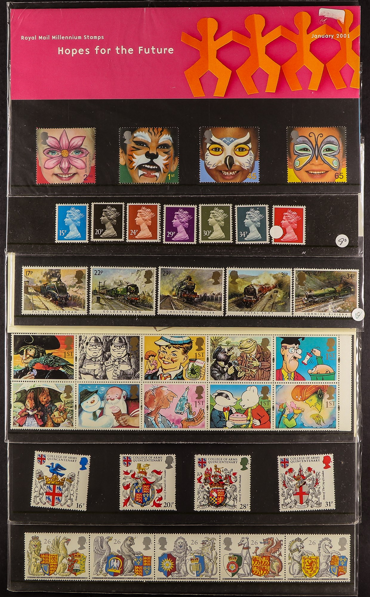 GB.ELIZABETH II SMALL BOX OF MINT STAMPS Mainly presentation packs but includes and Prestige - Image 6 of 7