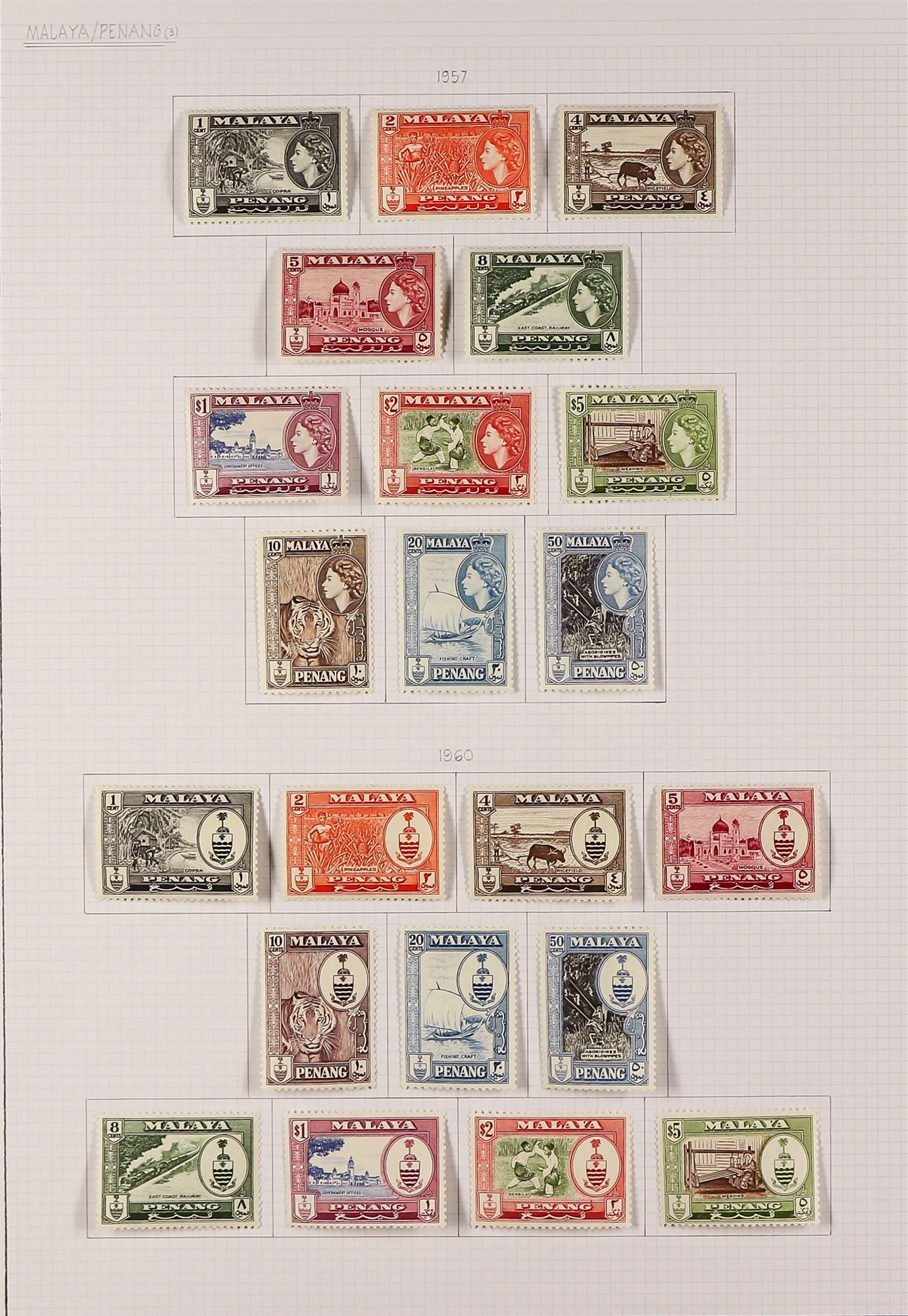 MALAYA STATES PENANG 1953-1960 fine mint complete SG 27/65, includes 1954-57 QEII set, plus4c & - Image 3 of 4