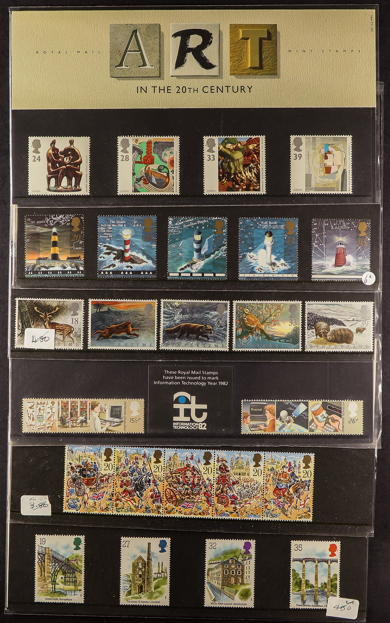 GB.ELIZABETH II SMALL BOX OF MINT STAMPS Mainly presentation packs but includes and Prestige - Image 5 of 7
