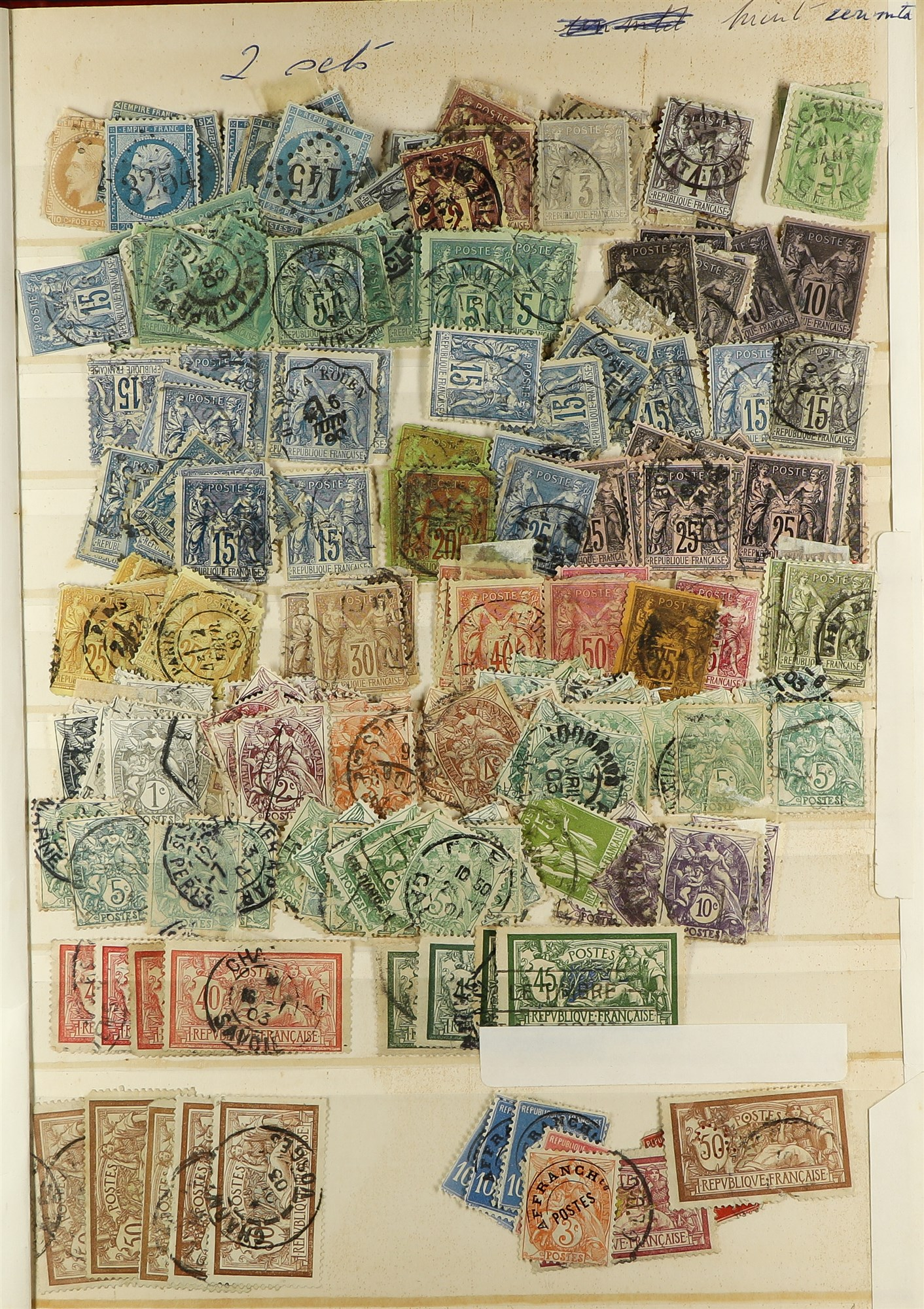 COLLECTIONS & ACCUMULATIONS VAST WORLD ESTATE IN THIRTEEN BOXES with albums, stockbooks, pages, - Image 5 of 10