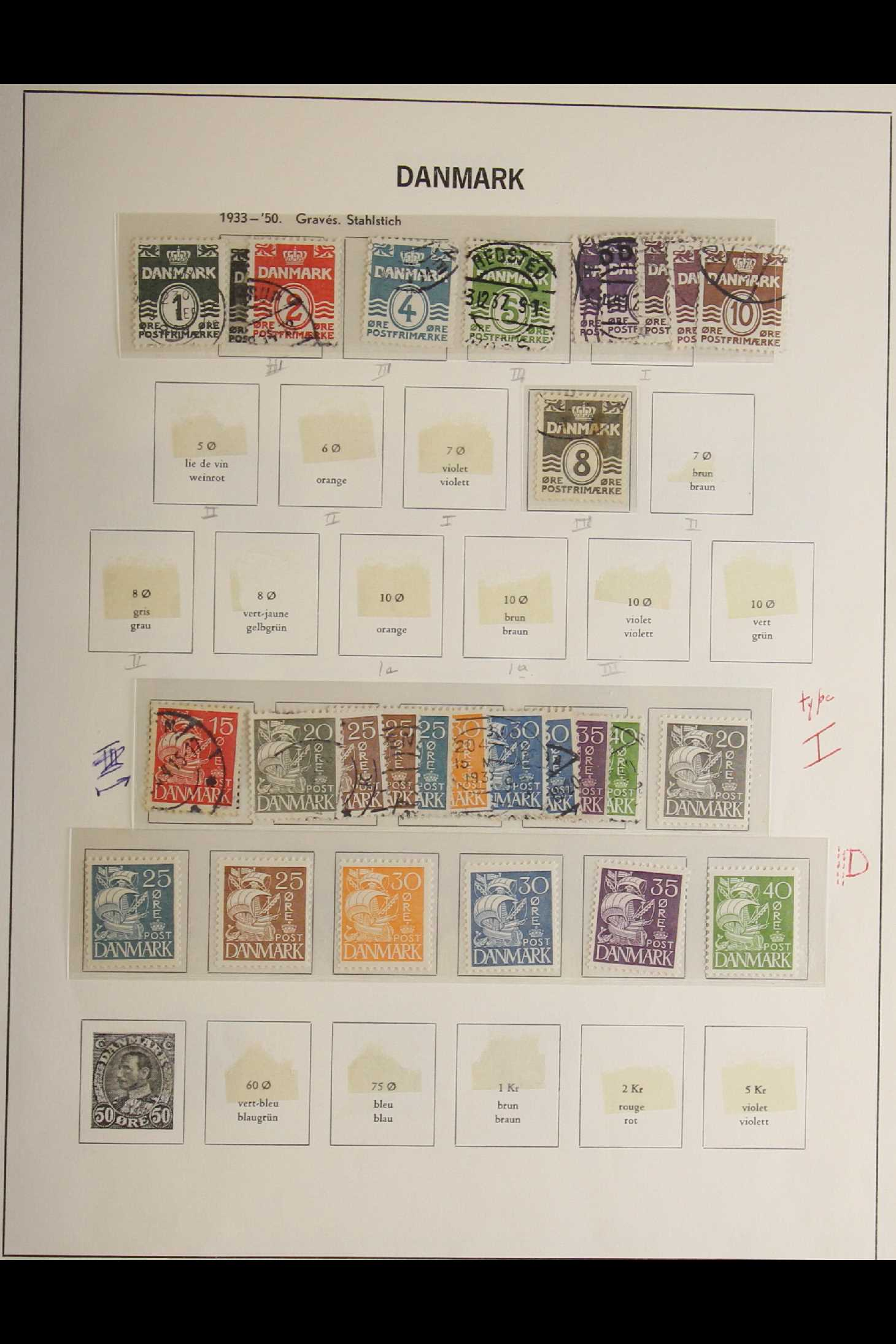 DENMARK 1882-1969 mint and used collection in an album incl. 1882 (small corner figures) 5 ore and - Image 2 of 15