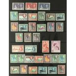 ST VINCENT 1937-1951 complete fine mint collection, SG 146-187. S.T.C. £140. (51 stamps)