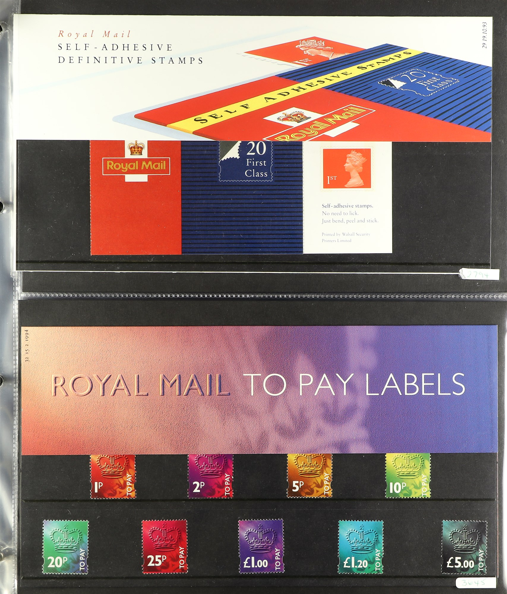 COLLECTIONS & ACCUMULATIONS REMAINDER WITH £52 of face value. Random selection of stamps (mint and - Image 5 of 6