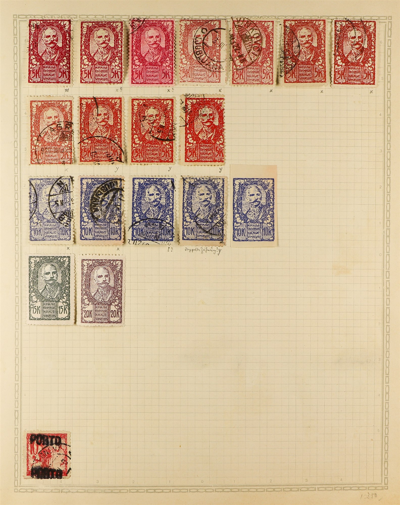 YUGOSLAVIA 1919-80 COLLECTION of mint and used issues in an album, incl. extensive Chainbreakers, - Image 3 of 17