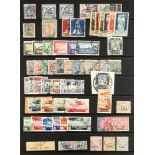 ITALIAN COLONIES LIBYA 1912-1941 Fine used collection including 1912 set complete with additional