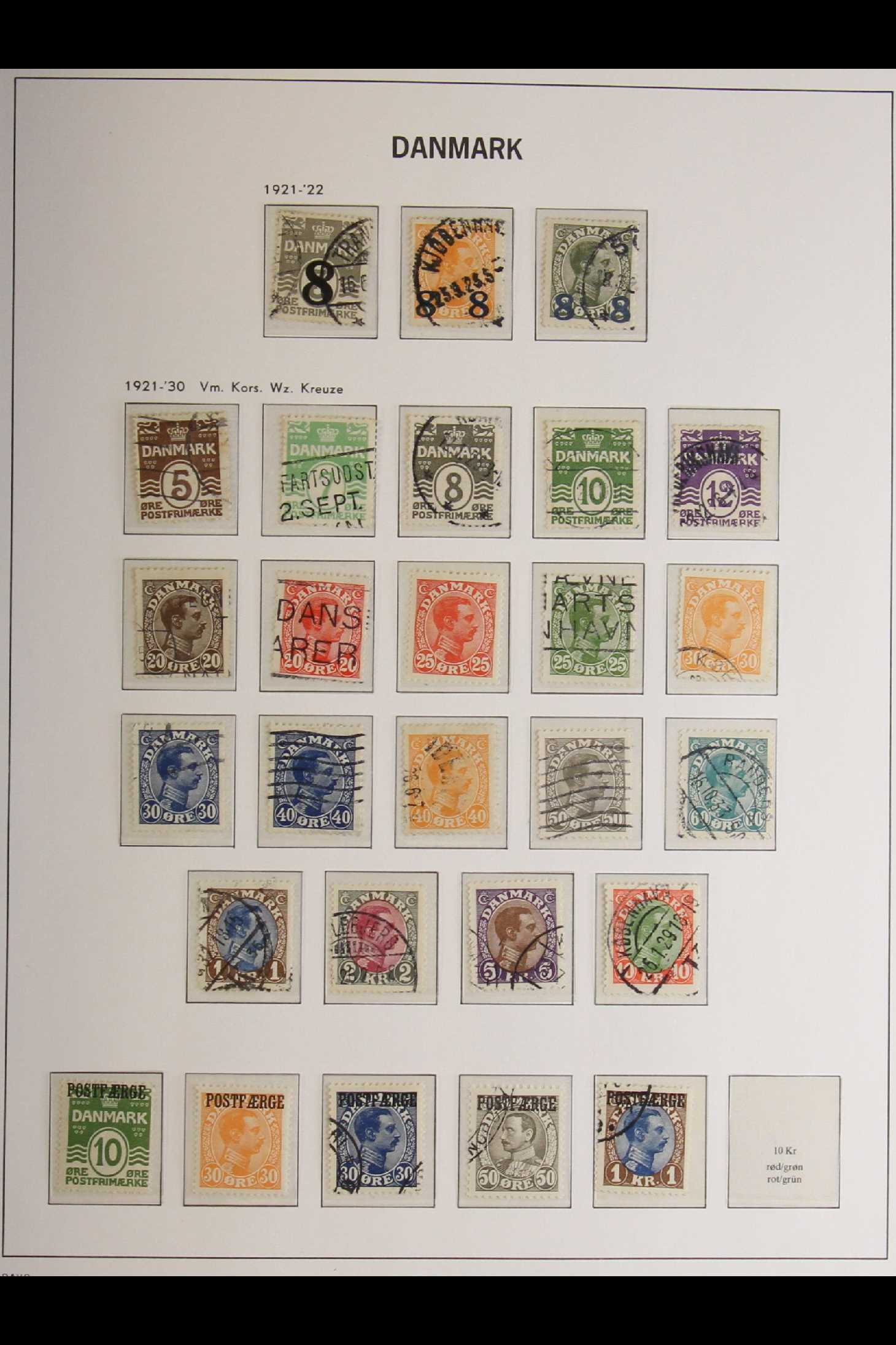 DENMARK 1882-1969 mint and used collection in an album incl. 1882 (small corner figures) 5 ore and - Image 4 of 15