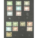 ADEN 1937-1953 collection of mint & used (often both), incl. 1937 Dhow mint set to 8a and used set