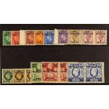BR. OCC. ITAL. COL. TRIPOLITANIA 1948 set, SG T1/13, in never hinged horizontal pairs. Cat £140. (26