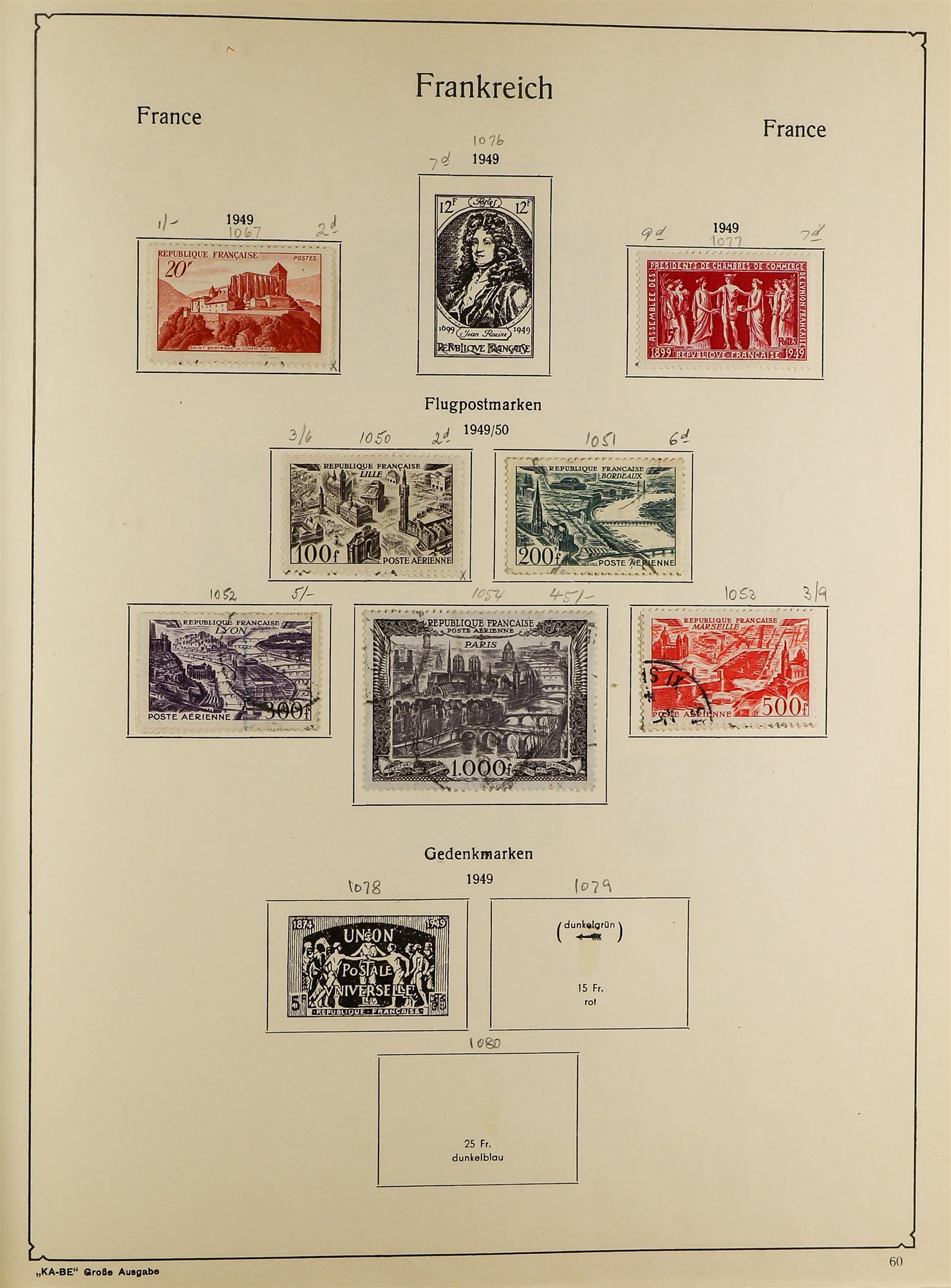 COLLECTIONS & ACCUMULATIONS FRANCE, GERMANY, SWITZERLAND IN TWO LARGE KA-BE ALBUMS with useful - Image 3 of 12