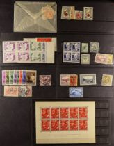 COLLECTIONS & ACCUMULATIONS FOREIGN RANGES on cards and in packets, earlier to more modern, looks