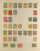 COLLECTIONS & ACCUMULATIONS WORLD COLLECTION IN NINE ALBUMS started in the 1960's, Abu Dhabi through