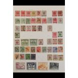 MALAYA STATES PERAK 1884-1986 MINT & USED COLLECTION on leaves, includes 1884-91 opts (x3) mint,