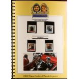COLLECTIONS & ACCUMULATIONS ROYAL EVENTS' COLLECTION housed in five albums. Included stamps,
