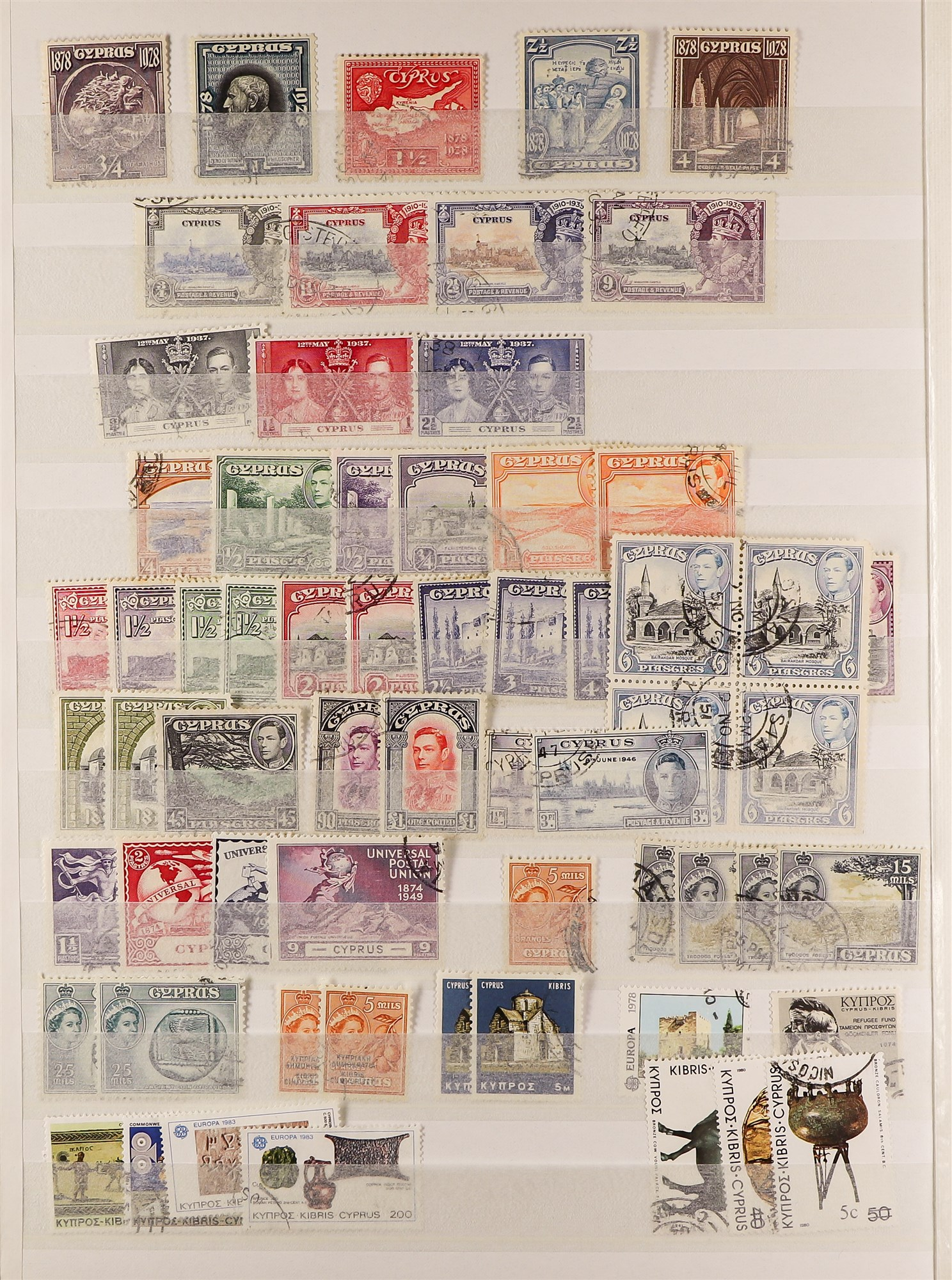"""CYPRUS 1881-2002 ranges of largely used in two stockbooks and 1953-81 fine used in a """"Collecta"""" - Image 2 of 6"""