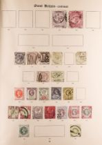 COLLECTIONS & ACCUMULATIONS BRITISH COMMONWEALTH IN A PAIR OF IMPERIAL ALBUMS TO 1935 with