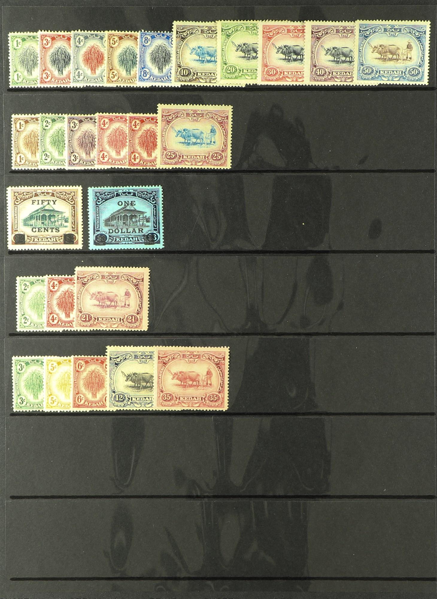 MALAYA STATES KEDAH 1912-26 mint incl. 1912 set to 50c, 1919-21 incl. both 4c, 1919 50c on $2 (heavy