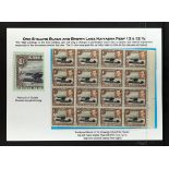 K.U.T. 1950 1s deep black and brown (clearer impression) perf 13x12½, SG 145ba, a mint positional
