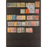 COLLECTIONS & ACCUMULATIONS COMMONWEALTH ranges on stockcards, incl. some GB, mainly earlier period.