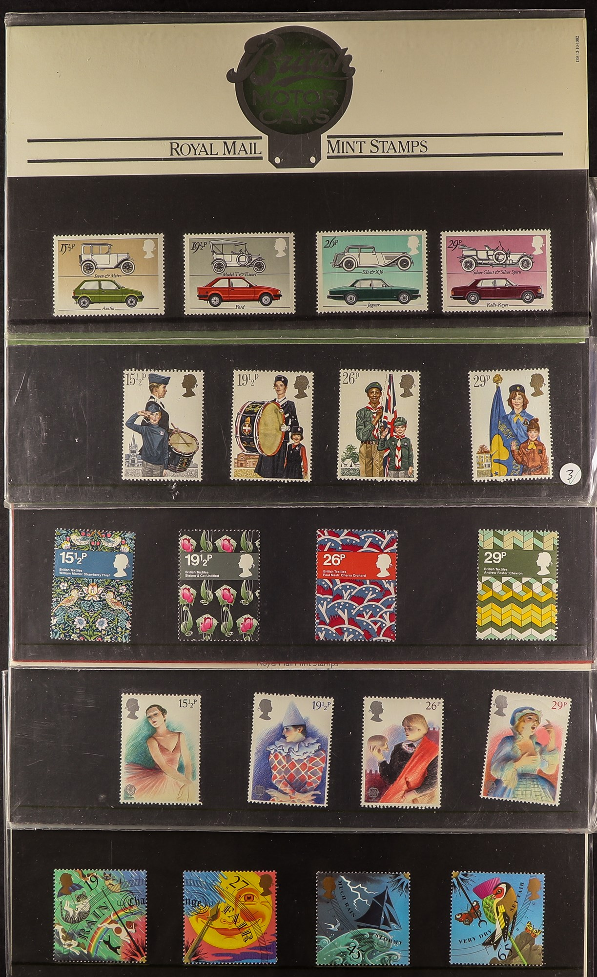 GB.ELIZABETH II SMALL BOX OF MINT STAMPS Mainly presentation packs but includes and Prestige - Image 2 of 7