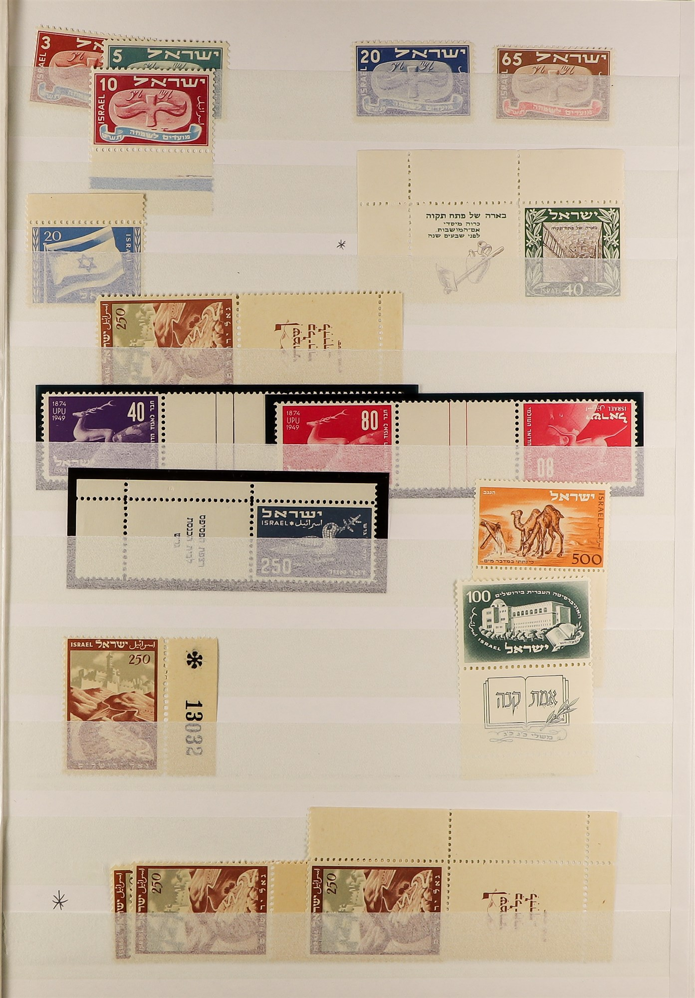 ISRAEL 1949-2015 NEVER HINGED MINT in three Safe albums to 1994, incl. better Tabs note 1949