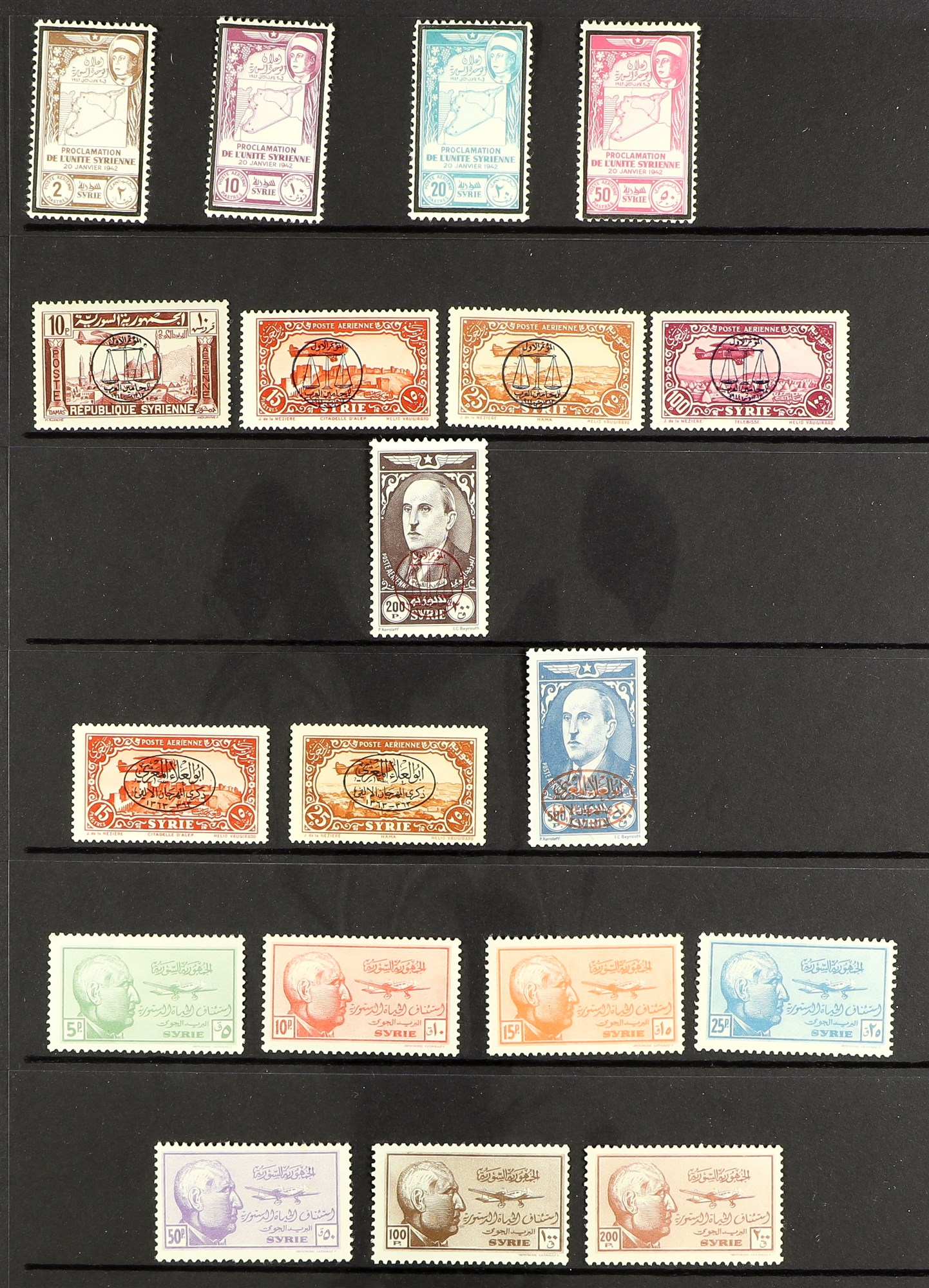 FRENCH COLONIES SYRIA 1922-1945 Air stamps, fine mint or never hinged mint collection incl. 1922, - Image 3 of 3