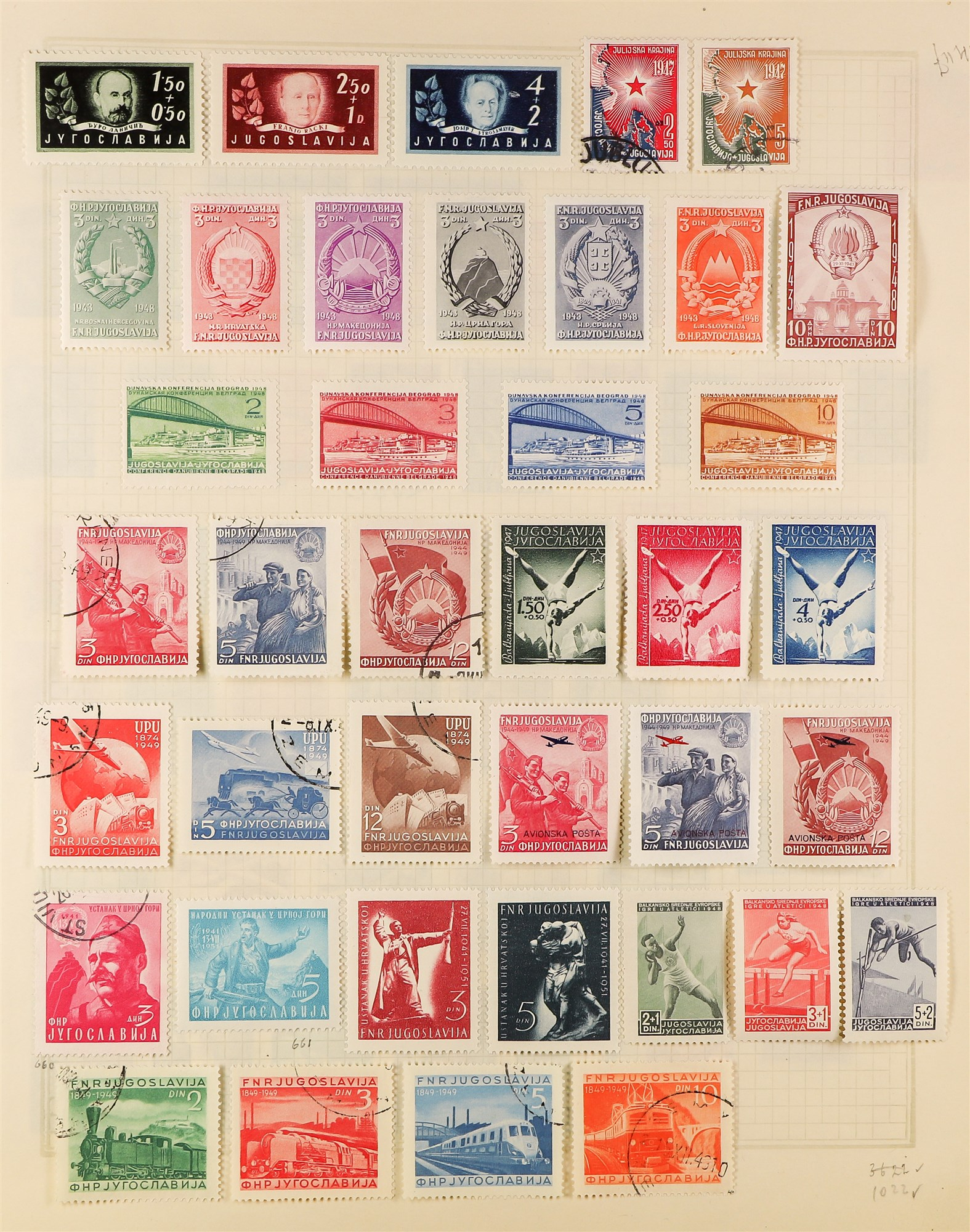 YUGOSLAVIA 1919-80 COLLECTION of mint and used issues in an album, incl. extensive Chainbreakers, - Image 14 of 17
