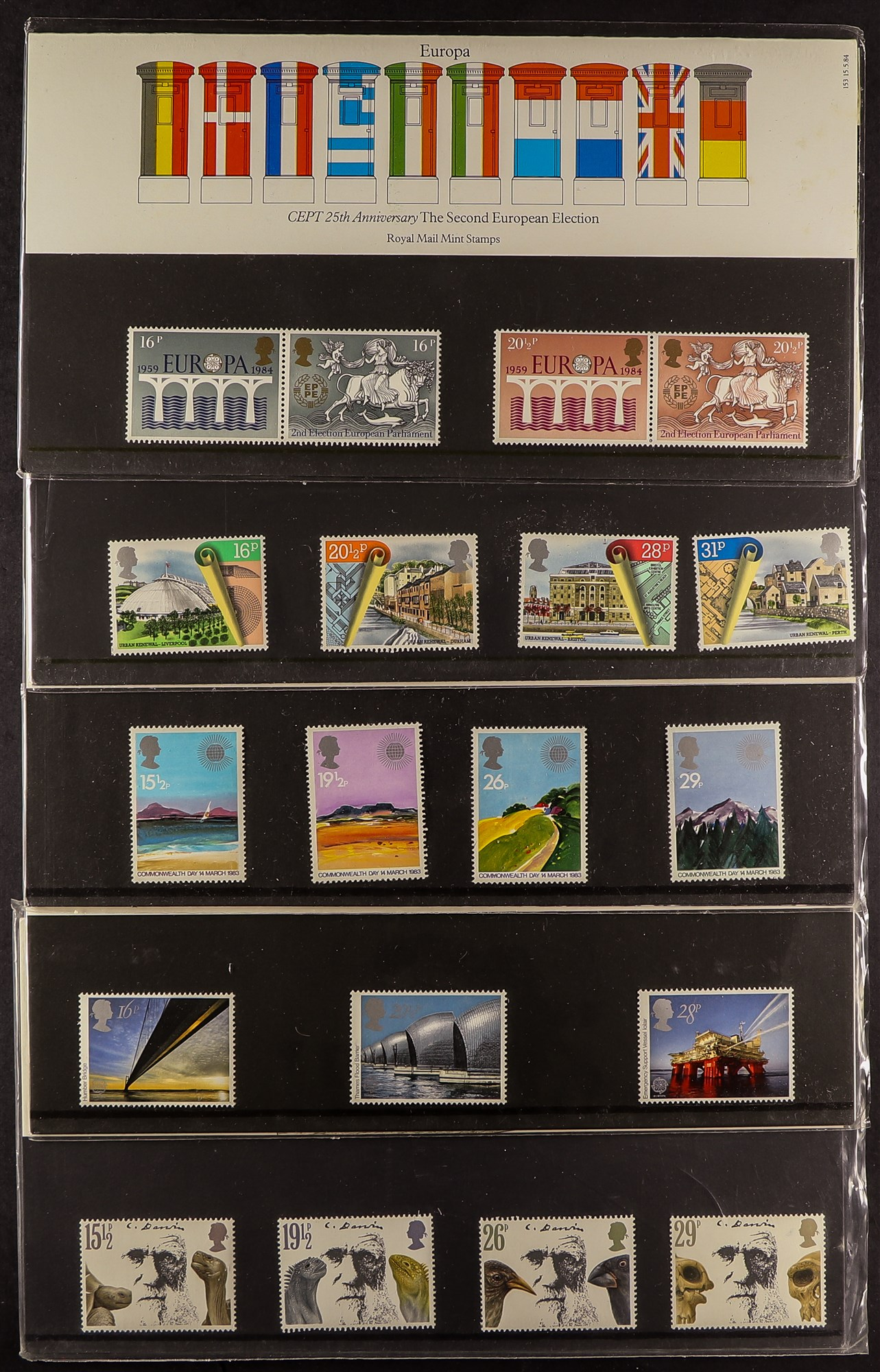 GB.ELIZABETH II SMALL BOX OF MINT STAMPS Mainly presentation packs but includes and Prestige - Image 3 of 7