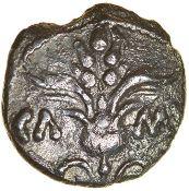 Cunobelinus Flower. Catuvellauni & Trinovantes. c.AD 8-41. Celtic silver unit. 11mm. 1.03g.