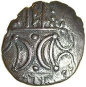 Ecen Six. Talbot die group 2, dies F/16. Iceni. c.AD 35-40. Celtic silver unit. 13mm. 1.15g. D