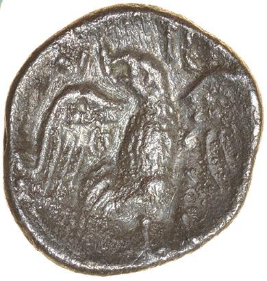 Verica Eagle. Regini & Atrebates. c.AD 10-40. Celtic silver unit. 14mm. 1.13g. - Image 2 of 2
